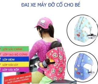 Đai xe máy trẻ em Royal (loại có đỡ cổ),Đai Xe Máy Giữ An Toàn Cho Bé,Chất Liệu Cao Cấp,Chắc Chắn. thumbnail