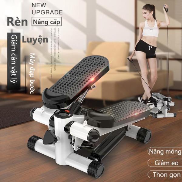 Máy đạp bước nam nữ dùng tại nhà máy đạp bước bộ yên tĩnh đa chức năng rèn luyện sức khỏe Redepshop