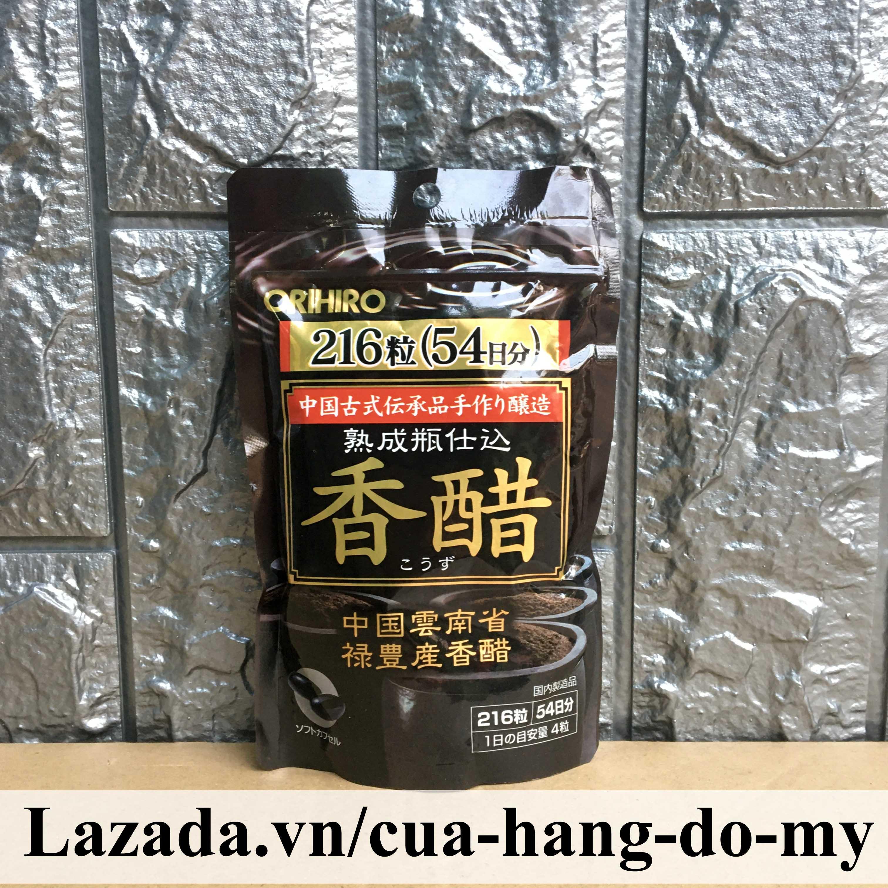 Viên uống Giấm Đen Giảm Cân Nhật Bản Orihiro 216 Viên - Dấm đen
