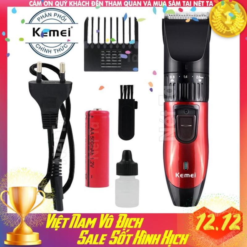 Tông đơ cắt tóc cho trẻ em KEMEI KM-730 - Hãng phân phối chính thức