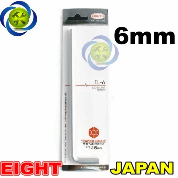 [HCM]Lục giác nhật chữ L 6mm EIGHT TL-6 made in JAPAN chiều dài 180mm
