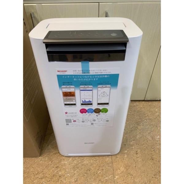 [Nhập ELJAN11 giảm 10% tối đa 200k đơn từ 99k]Máy lọc không khí Sharp KI-HS70-W sản phẩm tốt chất lượng cao cam kết như hình độ bền cao xin vui lòng inbox shop để được tư vấn thêm về thông tin chi tiết sản phẩm