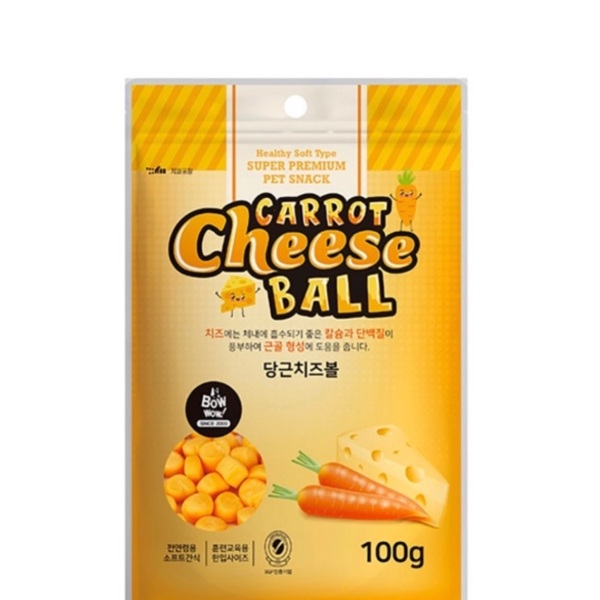 Phô mai viên cà rốt bổ sung canxi và chất xơ cho chó mèo