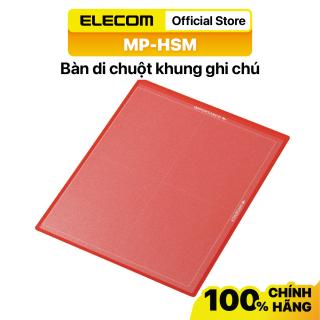 Bàn di chuột khung ghi chú ELECOM MP-HSM- Hàng chính hãng thumbnail