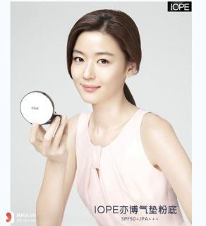 Phấn Iope Hàn Quốc Dành Cho Nữ -Sản Phẩm Có Dạng Lỏng Dễ Tán Trên Da,Bổ Sung Vitamin Cảm Giác Mát Và Dễ Chịu,Bảo Vệ Da Khỏi Tác Hại Mặt Trời thumbnail