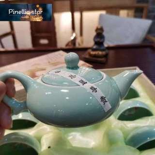Trà tuyệt vời sáu mảnh trà tuyệt vời trà bán một nồi sáu ly thumbnail