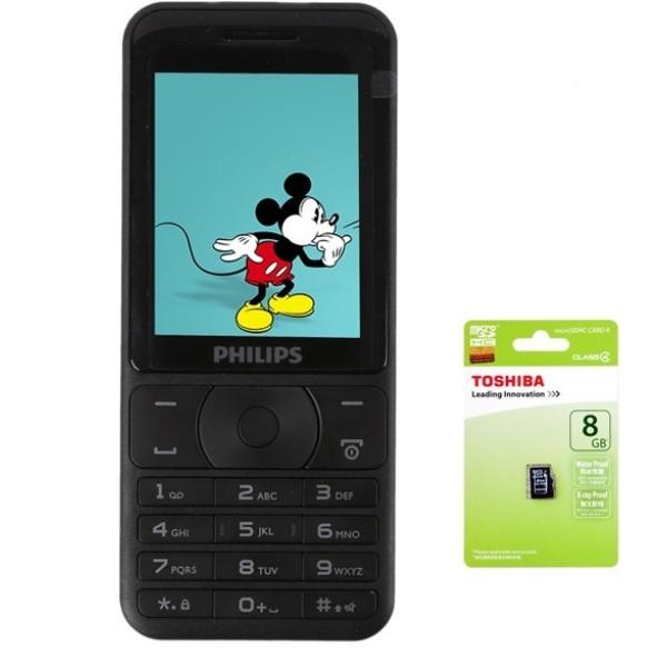 ĐTDĐ Philips E180 2 SIM (Đen) + 1 thẻ nhớ MicroSD 8GB Class 4