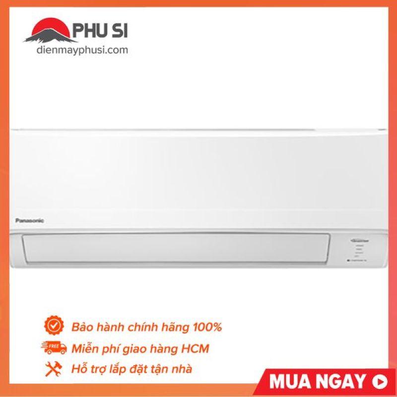Bảng giá TRẢ GÓP 0% - BẢO HÀNH 2 NĂM - Máy lạnh Panasonic XPU18WKH-8 inverter 2HP model 2020