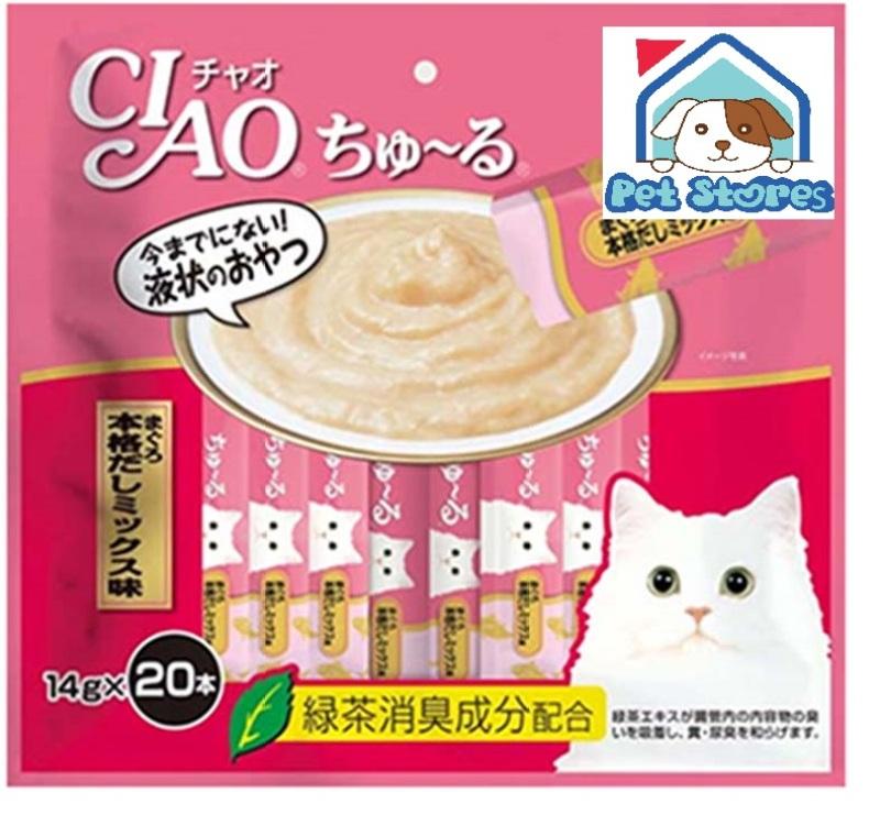 Ciao Churu - Súp thưởng cho mèo 20 thanh (hàng nhập Thái)
