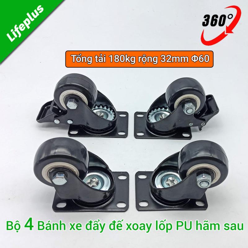 Bộ 4 bánh xe đẩy hàng Φ60mm xoay 360 độ chịu tải 180kg - 2 bánh có khóa