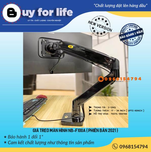 Bảng giá [ BẢN MỚI 2020 TẢI TRỌNG 12KG ] Giá treo màn hình máy tính NB-F100A (22 - 35 inch) Phong Vũ