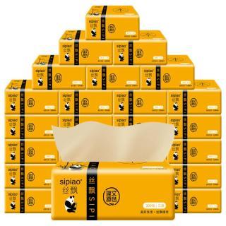[COMBO 30 GÓI] Thùng giấy ăn gấu trúc (30 gói), Một thùng giấy ăn gấu trúc Sipiao, Thùng 30 gói giấy ăn gấu trúc Sipiao, Thùng 30 Gói Giấy Ăn Gấu Trúc Sipiao Siêu Mịn, [Thùng 30 hộp] Giấy ăn gấu trúc cao cấp sipiao thumbnail