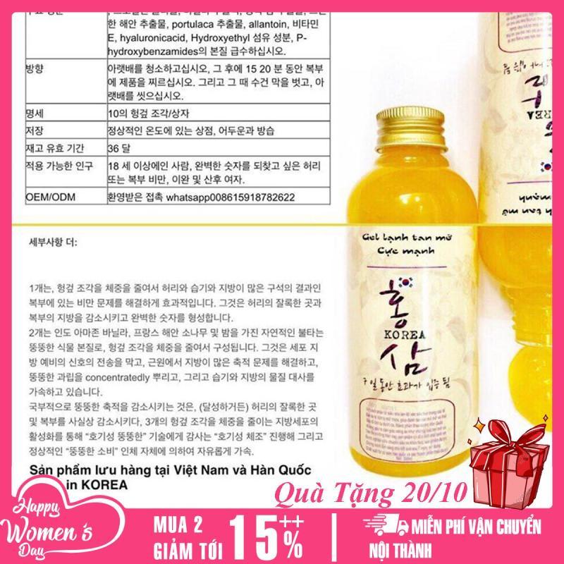 Combo 2 chai Gel Tan Mỡ Cực Mạnh - Hiệu Quả Cho Vùng Đùi, Bụng Và Bắp Tay. Có tem bảo đảm chất lượng, hàng Hàn Quốc