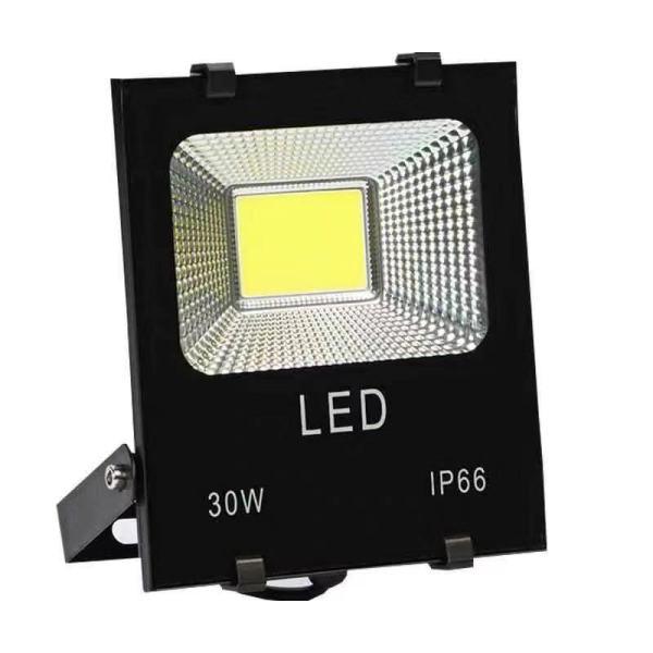 Đèn Pha led công trình chuyên dùng COB 30W/50W/100W IP66 siêu dày