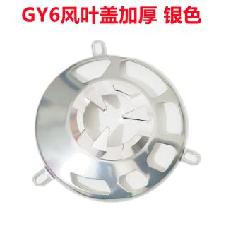 Phụ Kiện Xe Máy Yamaha WISP Xe Tay Ga Quạt Trang Trí GY6 Anh Hùng Lưới Điện Thông Minh Quạt Bao Gồm thumbnail