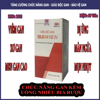 Viên Bổ Gan Sologan New (Hộp 60 Viên) - Sản phẩm của người Việt - cho người Việt. Hỗ trợ giải độc gan - Tăng cường chức năng gan 5