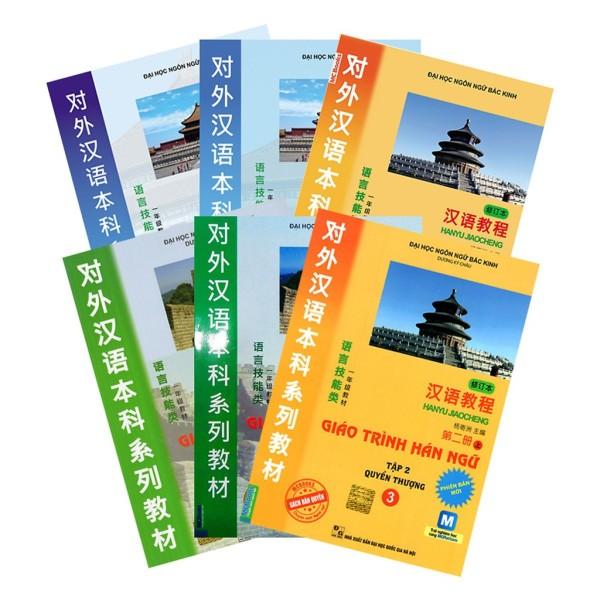 Sách - Combo Trọn Bộ 6 Quyển Giáo Trình Hán Ngữ (Tặng kèm sổ tay tư vựng tiếng trung) Tặng Sổ Tay