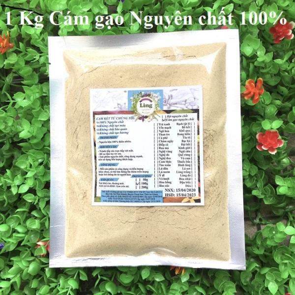 Bột Cám gạo sữa 500g-1 Kg có giấy VSATTP và ĐKKD nguyên chất thiên nhiên 100% dùng để đắp mặt đa công dụng