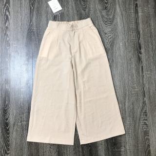 Quần đũi ống rộng, quần suông đũi siêu xinh, siêu mát mẻ [quần culottes]- MinhNgoc thumbnail