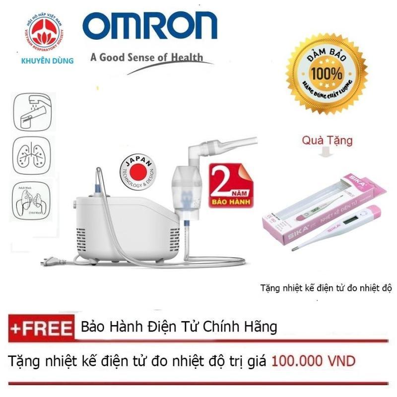 Máy Xông Mũi Họng Omron NE-C101 + Quà tặng nhiệt kế điện tử