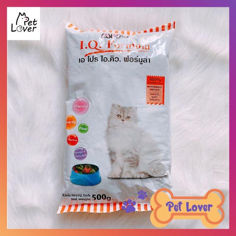 Thức ăn cho mèo IQ Apro gói 500g, dễ tiêu hóa, dinh dưỡng, thơm ngon