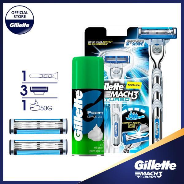 Combo dao cạo râu Gillette Mach3 Turbo (Kèm 2 Lưỡi và Bọt cạo râu Gillette Hương Chanh 175g)