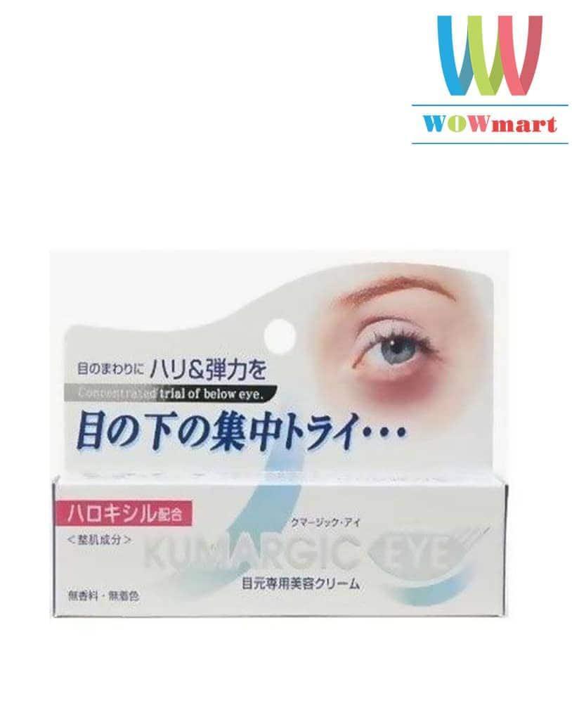 Kem trị thâm vùng mắt Kumargic Eye của Nhật Bản 20g - NHẬT BẢN chính hãng