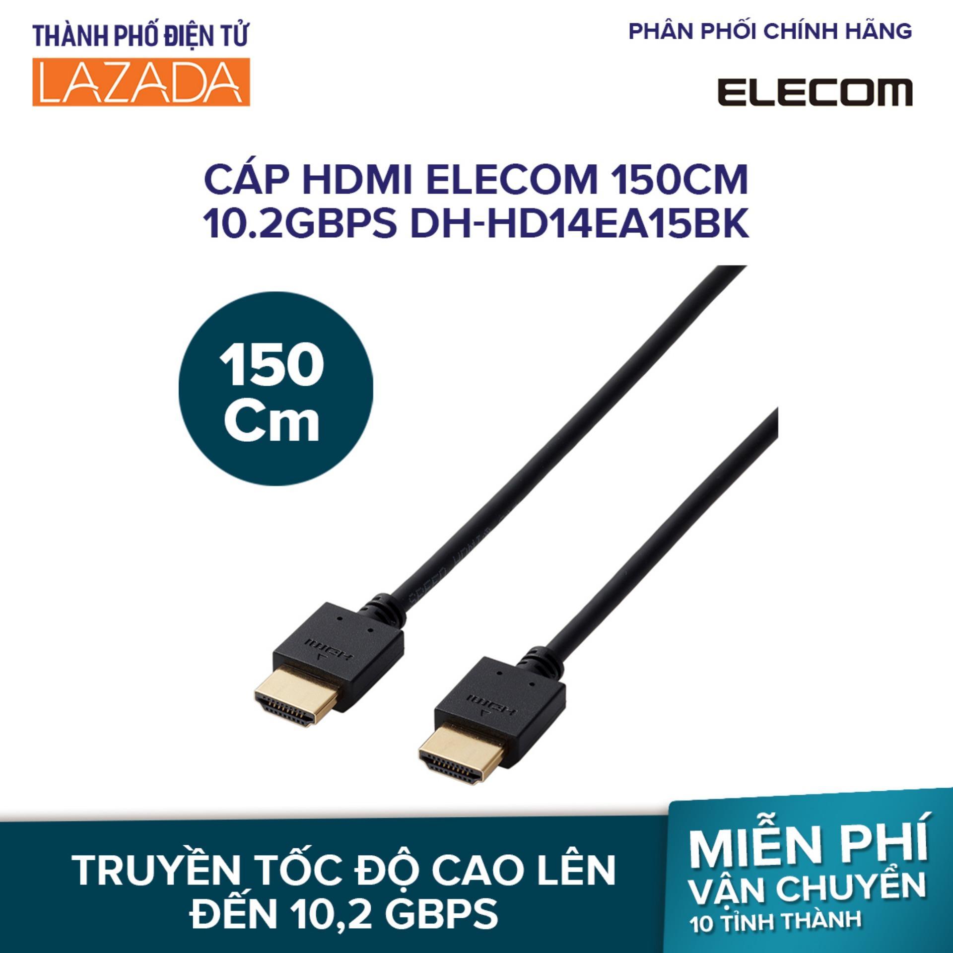 Cáp HDMI Elecom 150cm 10.2Gbps DH-HD14EA15BK