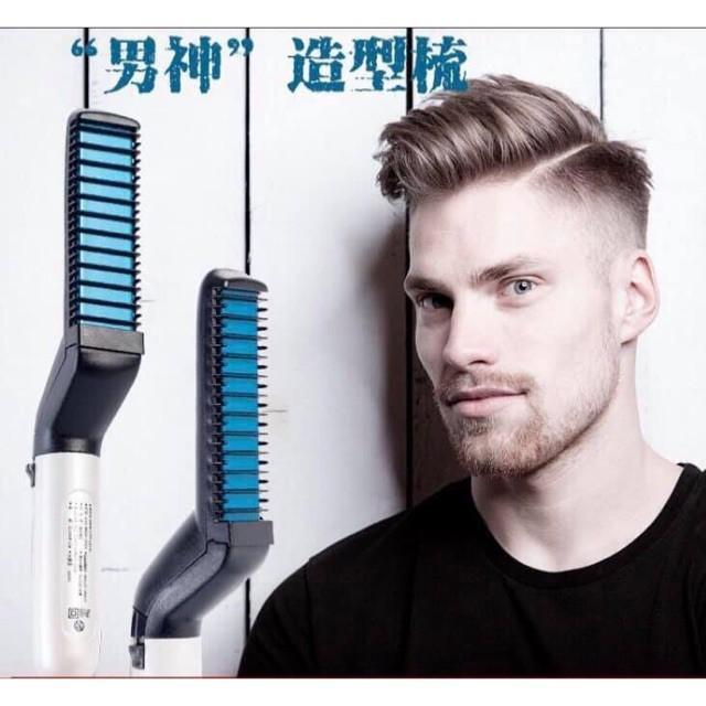 Lược tạo kiểu tóc siêu tốc cho nam giới, Máy Tạo Kiểu Tóc cho nam Công Nghệ Hàn Quốc Phiên Bản Mới Nhất, Lược Tạo Kiểu, Lược Tạo Phồng, Lược Điện, giá rẻ