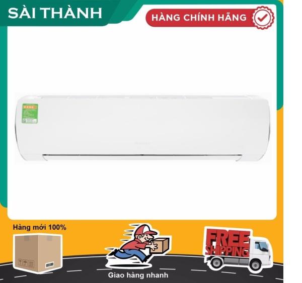 Bảng giá Máy lạnh Gree Inverter 1.5 HP GWC12FB-K6D9A1W - Điện máy Sài Thành