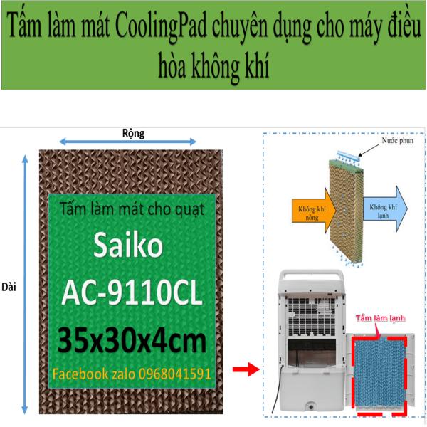 Tấm làm mát Cooling Pad cho quạt hơi nước Saiko Ac-9110CL kích thước 35x30x4 (Loại tấm sóng nhỏ 4mm)