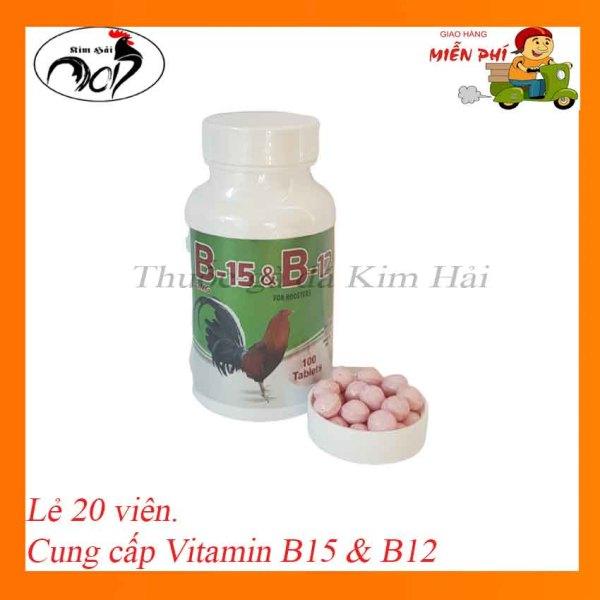 B15&B12-hàng Interfama Mỹ [chiết lẻ 20 viên]-Cung cấp Vitamin B15 & B12,chuyển đổi thức ăn thành Protein tạo ra năng lượng, ngăn ngừa thiếu máu, tái sinh hồng cầu, giải độc cơ thể cho gà đá-thuốc nuôi gà hiệu quả.