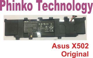 Pin Laptop ASUS VivoBook X502 X502C X502CA C21-X502 C31-X502 S500 S500C S500CA PU500C PU500CA thumbnail