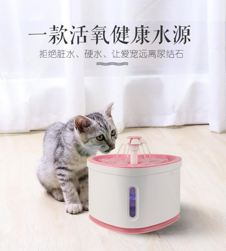 Máy uống nước tự động cho thú cưng có chế độ NGẮT ĐIỆN TỰ ĐỘNG