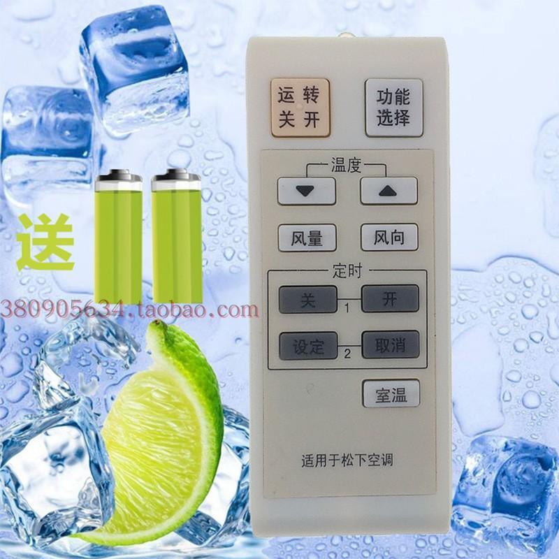 Thương Hiệu Mới Panasonic Roxy Tủ Máy Điều Hòa Điều Khiển A75C2829 Đa Năng A75C