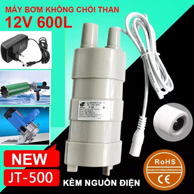 Máy bơm nước chìm mini 12V 15W 10L JT-500 kèm nguồn điện