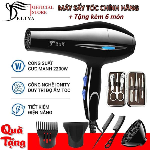 Máy sấy tóc Deliya công suất 2200W 3 chiều nóng, vừa, mát với 2 mức nhiệt độ - Tặng kèm 6 món phụ kiện - Bảo hành 12 tháng giá rẻ