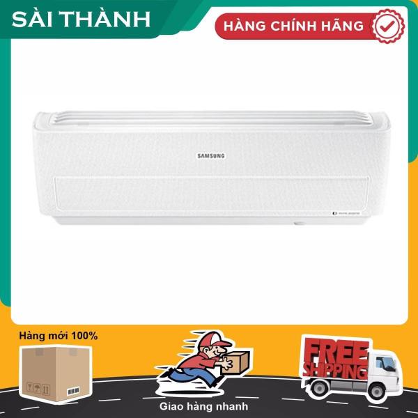 [HCM][Trả góp 0%]Máy lạnh Samsung Inverter 2 HP AR18NVFXAWKNSV ( Điện Máy Sài Thành )