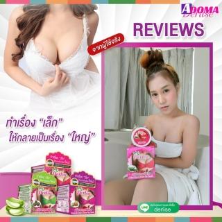 Kem Massage nở ngực Xương rồng xanh ADOMA Derlise Breast Up Cream 50g - Thoa Kem Upsize Tăng Vòng 1 Làm Săn Chắc Vòng 1 Hiệu Quả 2