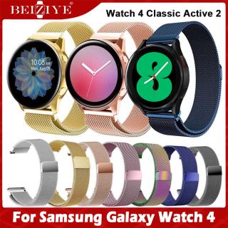 Dây đeo vòng Milan Milan 20 mm cho S amsung Galaxy Watch Active 2 Đồng hồ thông minh 40mm 44mm Dây đeo kim loại Đồng hồ thép không gỉ Đồng hồ đeo tay nam và nữ Universal 20mm thumbnail
