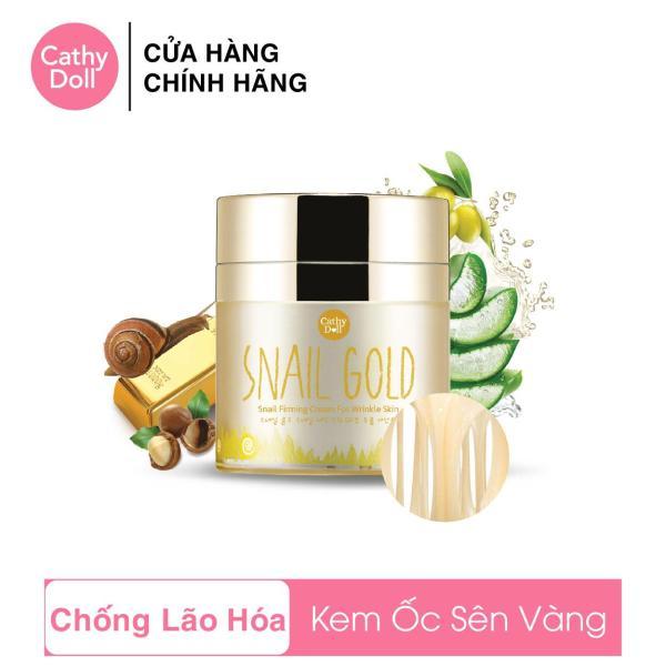 Kem Ốc Sên Vàng Dành Cho Da Lão Hóa Cathy Doll Snail Gold Snail Firming Cream For Wrinkle Skin 50g tốt nhất