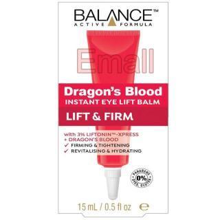 Kem Mắt Máu Rồng Dragon Blood Chống Lão Hóa Vùng Da Dưới Mắt, Giảm Thâm 15 ml thumbnail