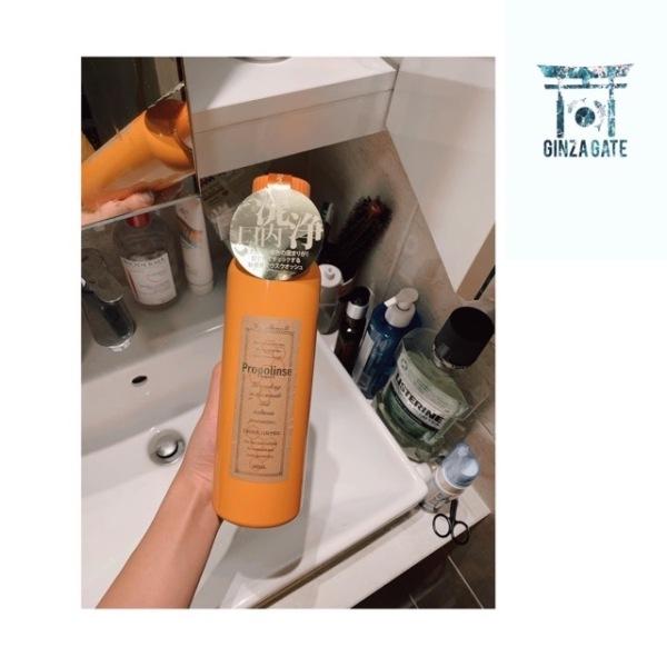 Nước súc miệng PROPOLINSE diệt khuẩn, vệ sinh răng miệng sạch sẽ - CiCivn.88