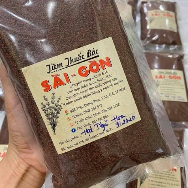 Hạt Ngũ Hoa 100gram giá rẻ