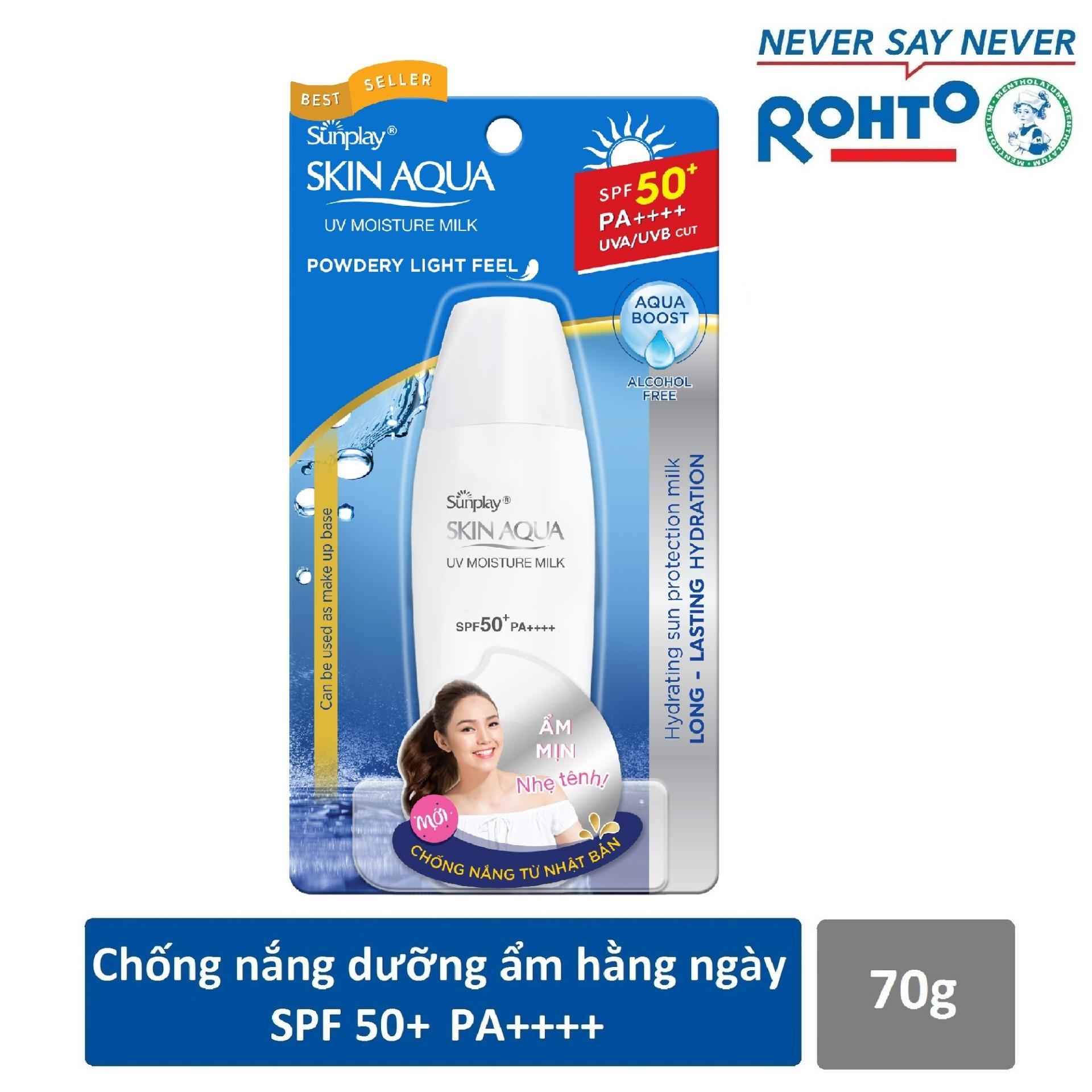 Kem chống nắng dạng sữa hằng ngày dưỡng da giữ ẩm Sunplay Skin Aqua UV Moisture SPF50+ PA+++ 70g