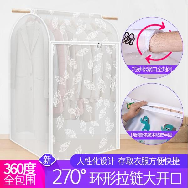 Clothing Dust Cover Plastic Transparent Clothes Cover Clothing Hanging Overcoat Storage Organizing Oxford Cloth Dustproof Bag Household