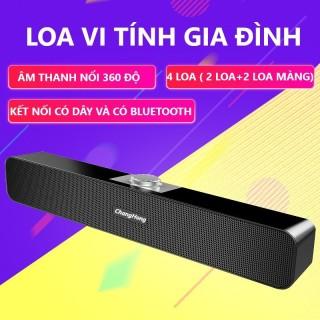 Loa thanh Bluetooth. Loa TIVI, Loa Vi Tính hộ gia đình Âm thanh 4D, 4loa kết hợp Âm siêu Trầm, phiên bản Loa thanh nâng cấp có thể kết qua dây hoạc Bluetooth. thumbnail