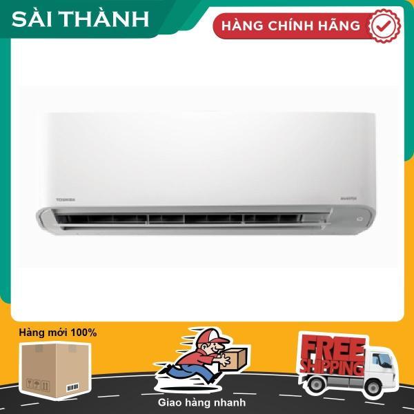 Máy lạnh Toshiba inverter 2 HP RAS-H18PKCVG-V  - Bảo hành 2 năm