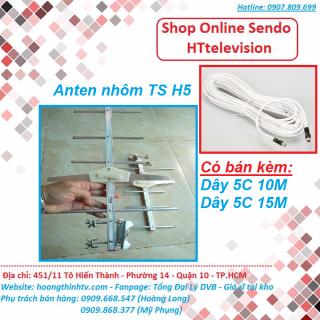 ANTEN NHÔM 4 CHẤN TỬ TSH5 - Có bán kèm Dây 5C thumbnail