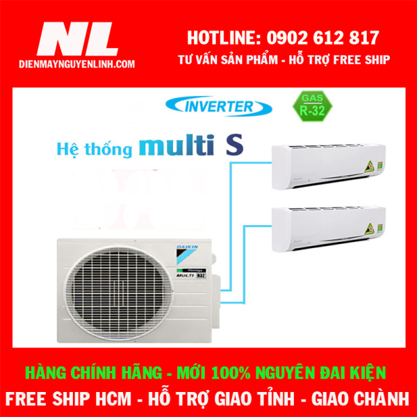 Bảng giá [HCM]Combo 2 dàn lạnh Điều Hòa Inverter Multi S 2.0HP - 2 Phòng ngủ  - 1HP + 1HP
